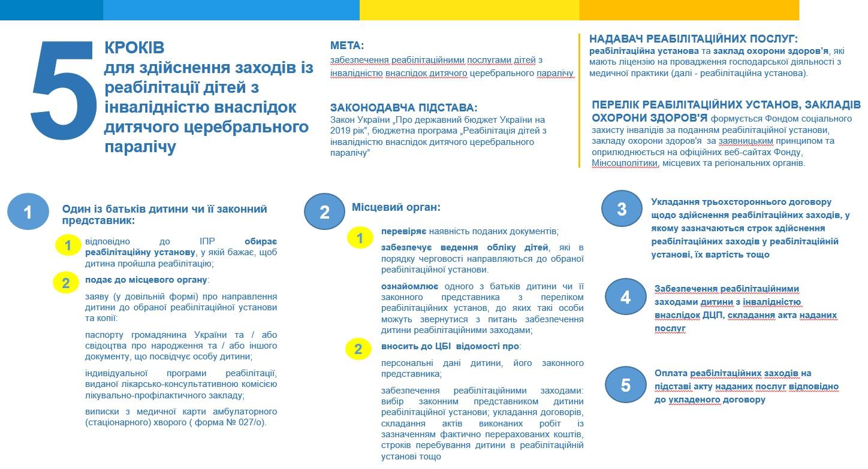 inf2.jpg
