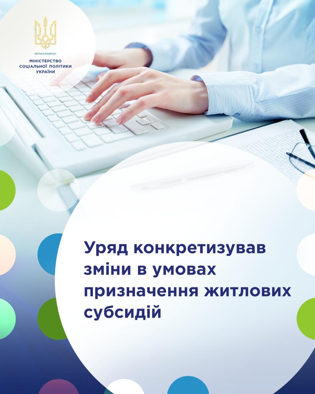 https://www.msp.gov.ua/files/pictures/2021/1905-2.jpg