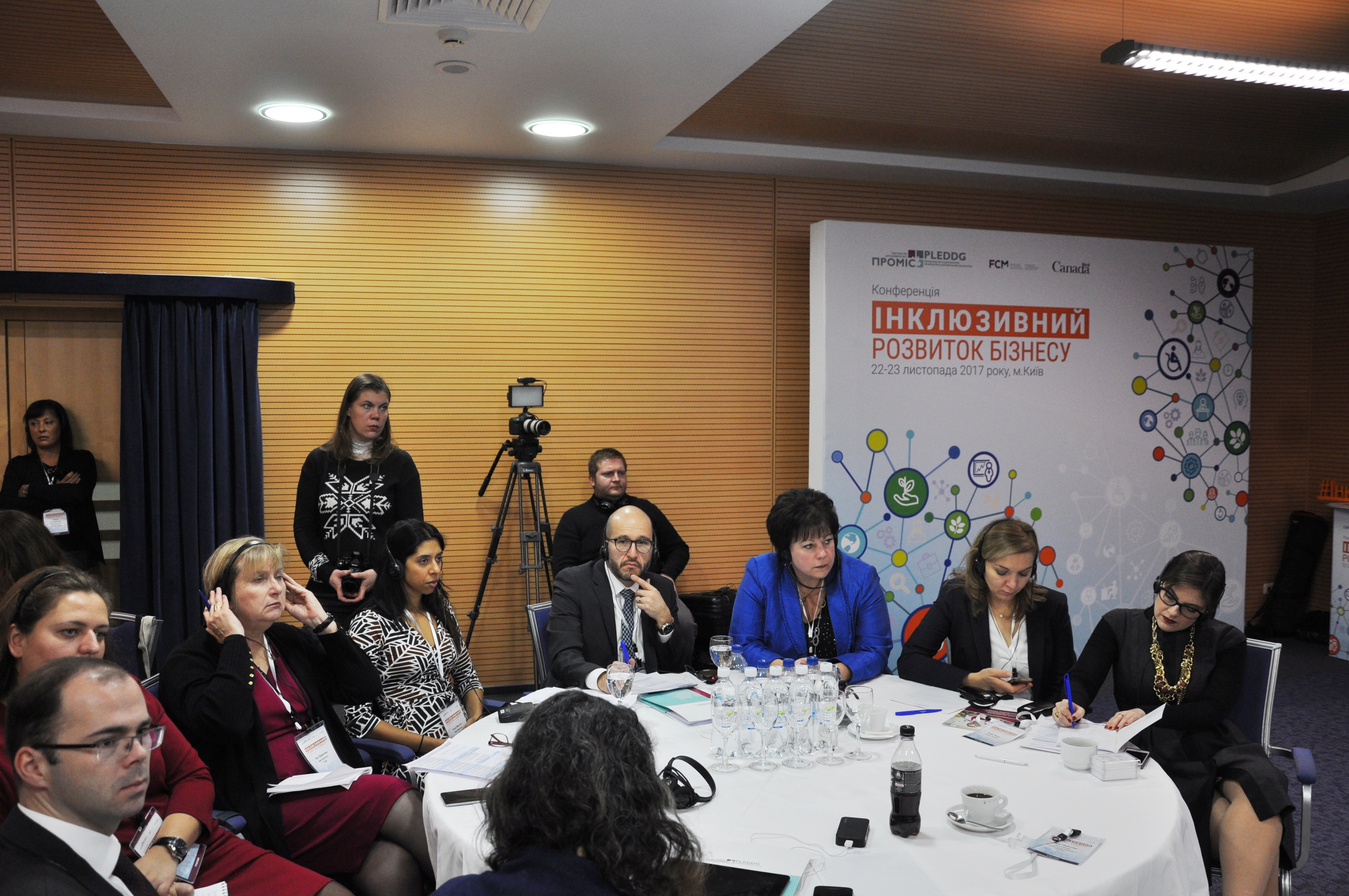 Інклюзивні малі та середні підприємства – нові можливості започаткування бізнесу для жінок, внутрішньо переміщених осіб, ветеранів АТО та людей з інвалідністю